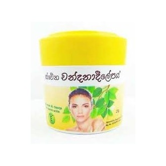 SWETHA FACE CREAM CHANDANADEELEPAYA