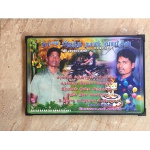Diro Photo  Frame-Normal