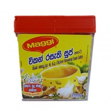 Maggi Chicken  Soup Cubes