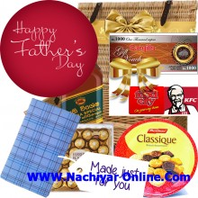 Fathers' Hampers - Basic