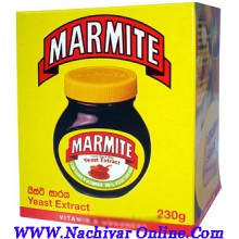 Bottle of Marmite - 230 grm