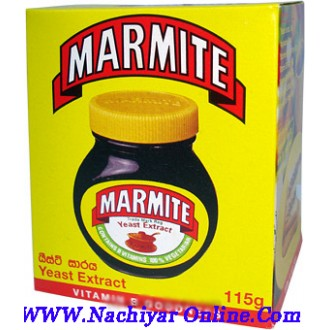 Bottle of Marmite - 115grm
