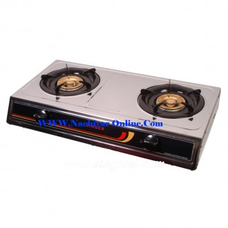 SINGER -Gas Burner Table Top - 2 Brass Burners