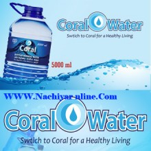 Coral Bottled Drinking Water-  Box (5,000ml, 4 Bottles)