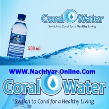 Coral Bottled Drinking Water - Box ( 500 ML, 24 Bottles)
