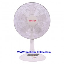 SINGER Adjustable Fan
